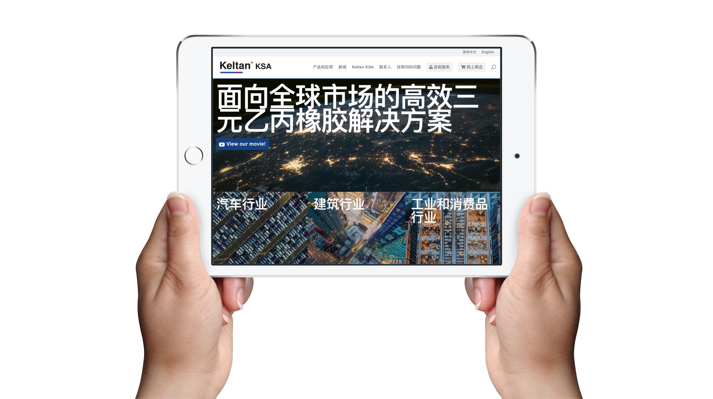 RS_Sites_iPad14